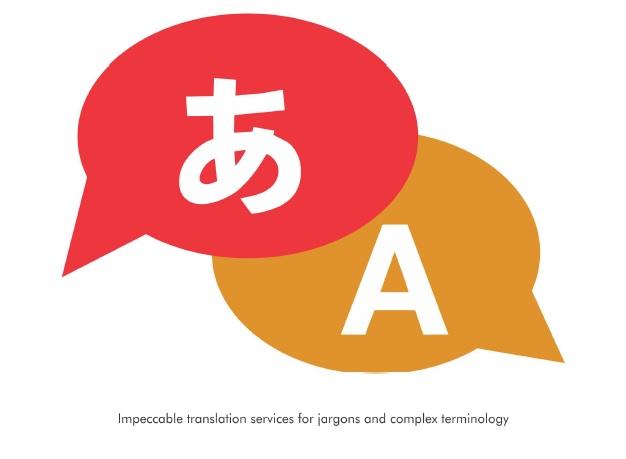 Error Free Translation
