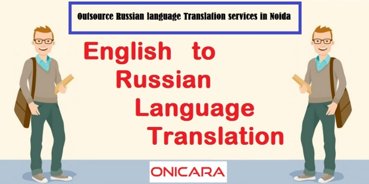 Russian Translation Services in Noida