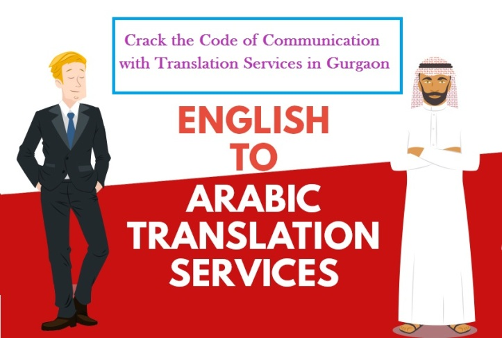 Translation services in Gurgaon
